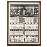 静美洞 AS-BAN(b) 相撲番付表額 ブラウン (番付表付き) 静岡県相撲協会推薦 木製