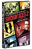 スモーキン・エース2 [DVD] 画像