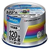 三菱化学メディア Verbatim DVD-R(CPRM対応) 1回録画用 120分 1-16倍速 50枚スピンドルケース インクジェットプリンタ対応(シルバー) ワイド印刷エリア対応 VHR12JSP50V4