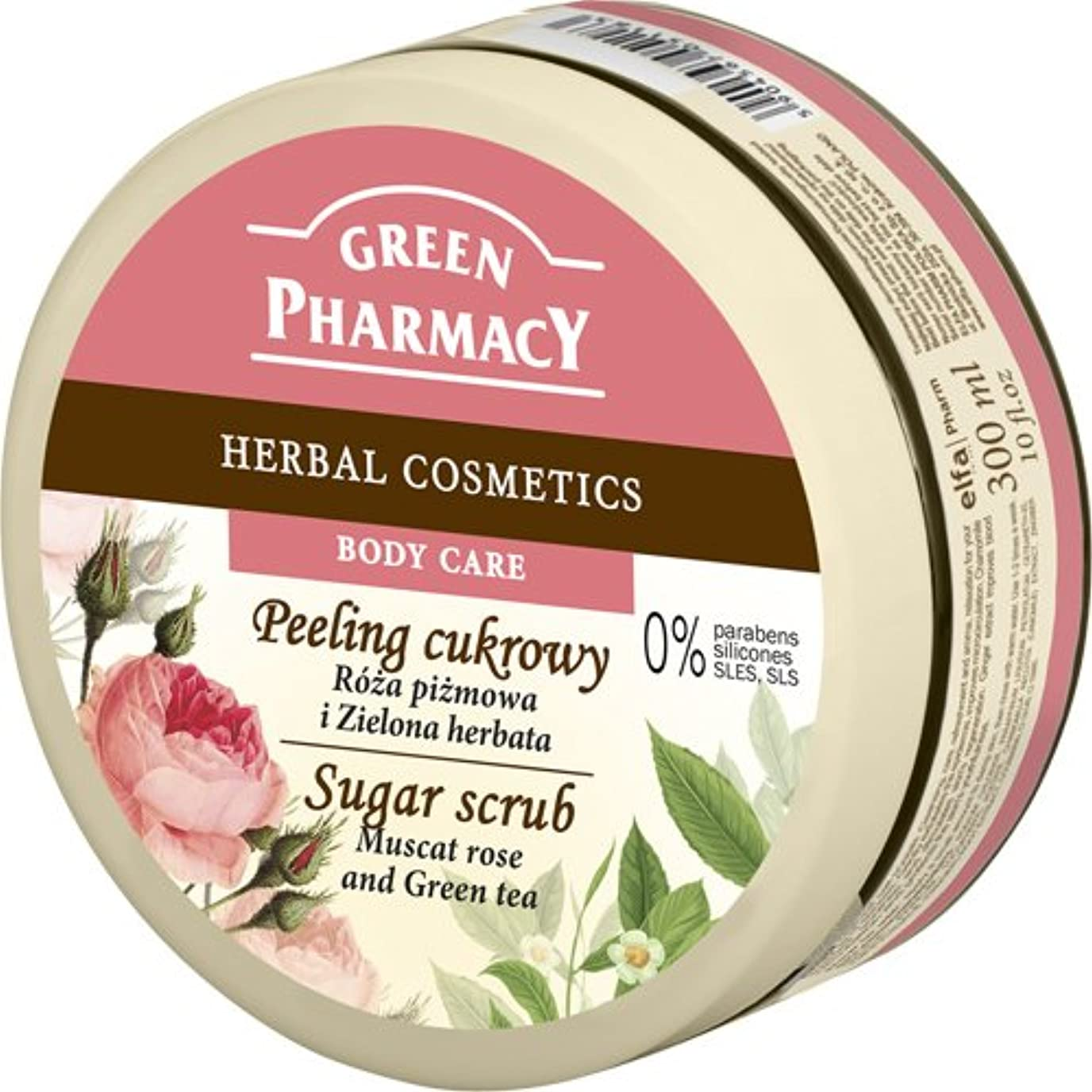 シャワーミントランチョンElfa Pharm Green Pharmacy Sugar Scrub シュガースクラブ Muscat Rose and Green Tea
