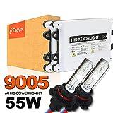 Engync HID AC 55w 9005 (HB3) 交換用キット Hi/Low 5000K極輝型セラミックコアバルブ プレミアム薄型バラスト プロ推奨 高速点灯 3年保証