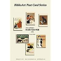 BiblioArt Post Card Series クラシックポスター ネコのイラスト特選 (1) 6枚セット(解説付き)