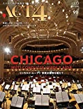 ACT4 vol.91 CHICAGO シカゴ 2019年7月25日発行[雑誌]