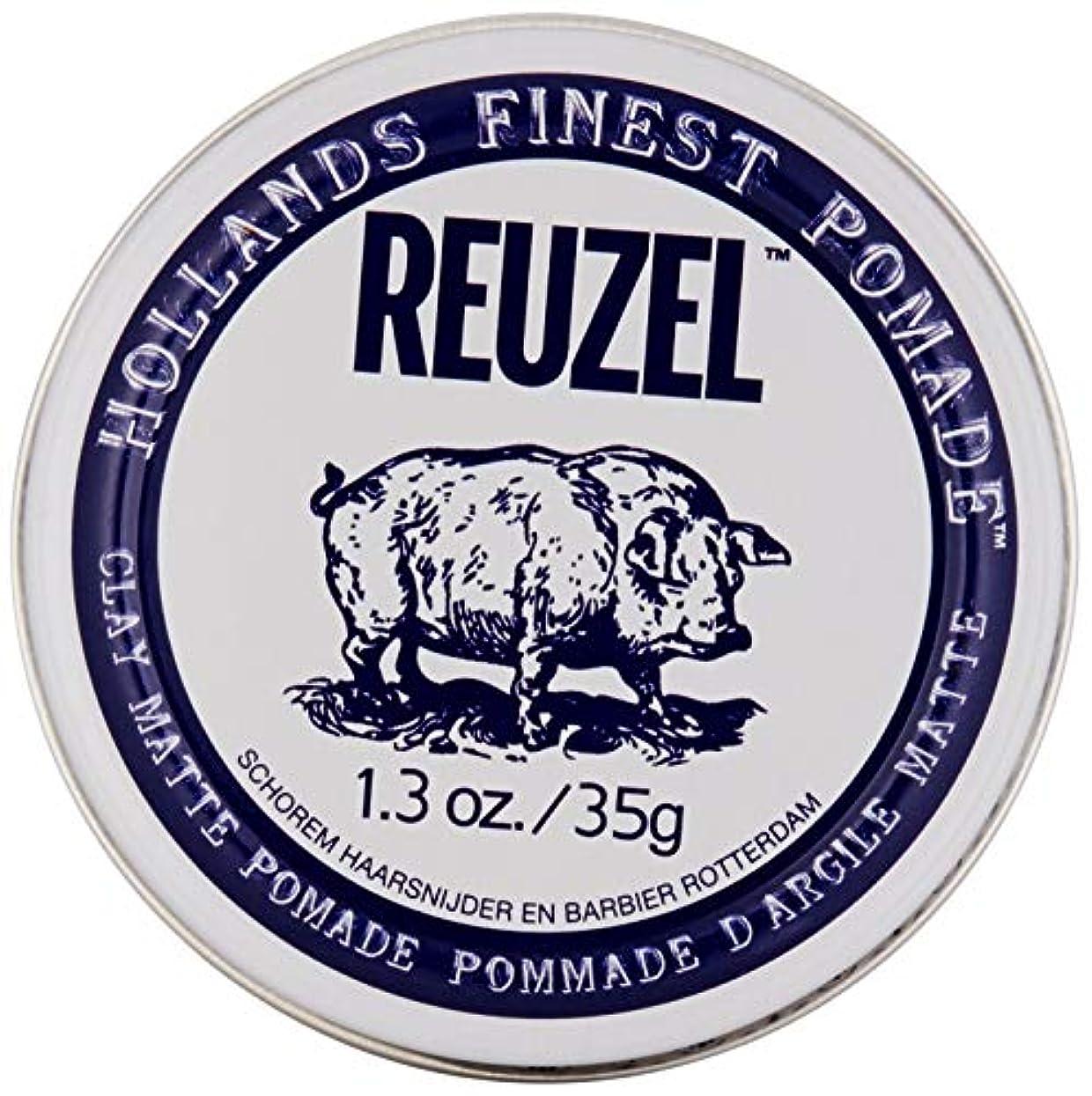 ボーダー中庭冷淡なREUZEL INC Reuzelクレイマットポマード、1.3オンス 0.1 白