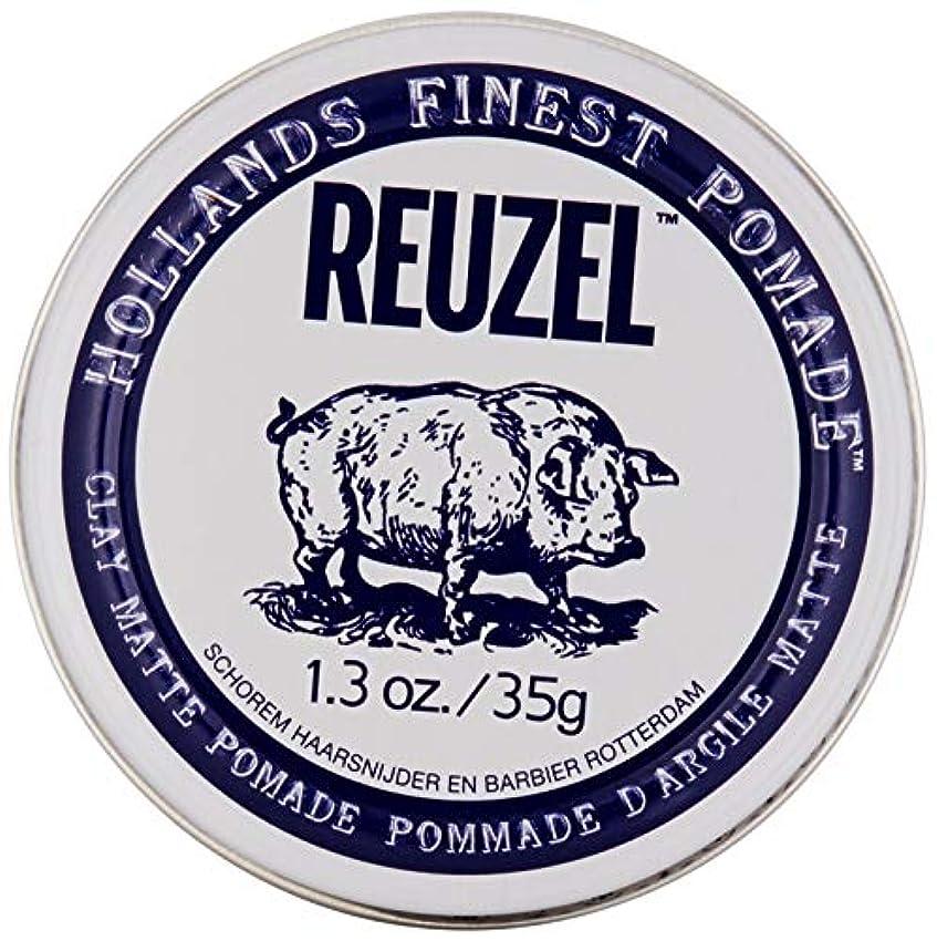 民主主義ブラウン不快なREUZEL INC Reuzelクレイマットポマード、1.3オンス 0.1 白