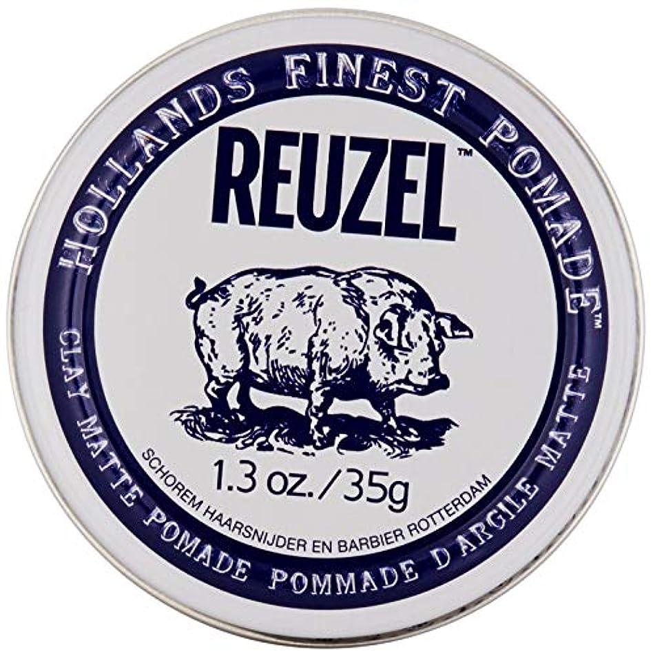 サドル酔って変更REUZEL INC Reuzelクレイマットポマード、1.3オンス 0.1 白