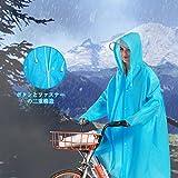 Gouler レインコート自転車 レディース メンズ レインポチンコ 完全防水 軽量 匂いなし 男女兼用 四季通勤 合羽 (ブルー)  (L(身長155CM~170CM))
