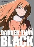 DARKER THAN BLACK -黒の契約者- 6 (完全生産限定) [DVD]