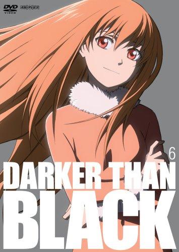 DARKER THAN BLACK -黒の契約者- 6 (通常版) [DVD]の詳細を見る