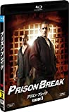 プリズン・ブレイク シーズン3<SEASONS ブルーレイ・ボックス>[Blu-ray]