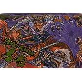 超絶パズドラ ウエハース2 超Ⅱ-24  R【修羅の飛翔神・呂布】(カード単品)