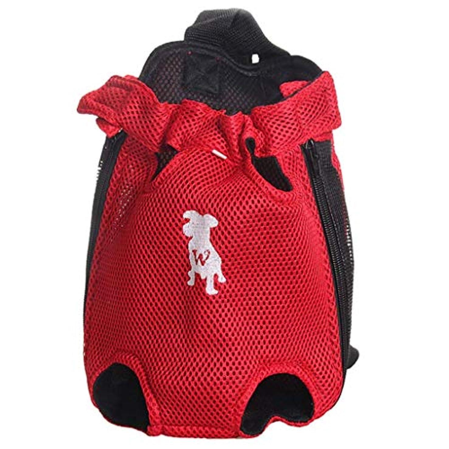 起きている遺跡広範囲に安全な外出子犬のバックパック、旅行パッケージ、チェストバッグ、犬バッグポータブルテディナイロン快適(色:赤、サイズ:L)