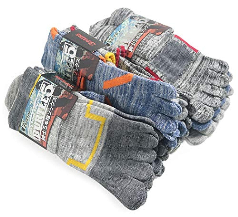 靴下 メンズ 5本指 ソックス 9足セット Wサポート MIXカラー ハーフ丈(ミドル丈)