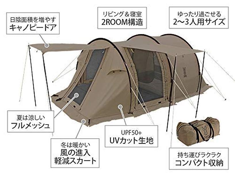 鎮痛剤害草カマボコテント ミニ T3-488 TN