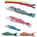 [東旭][鯉のぼり]庭園用[ポール別売り]大型鯉[6m鯉5匹][昴][五色吹流し][日本の伝統文化][こいのぼり]