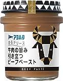 アヲハタ 塗るテリーヌ 牛肉の旨み引き立つビーフペースト 73g