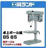 日立工機 卓上ボール盤 B6S 鉄工6.5mm