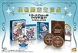 PS4「リトルウィッチアカデミア 時の魔法と七不思議」PV第2弾