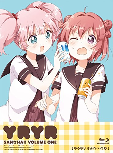 ゆるゆり さん ハイ  第1巻  Blu-ray
