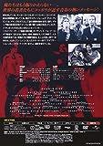 ランブルフィッシュ [DVD]