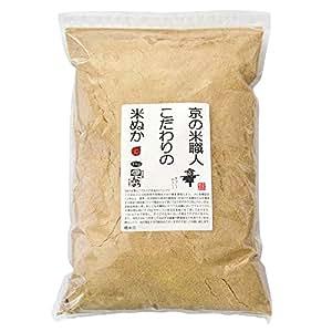 京の米職人 (1kg)認証を受けたJAS有機栽培米(3年以上無農薬・無化学肥料栽培)だけを精米した米ぬか 1パック