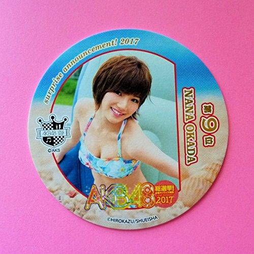 STU48のメンバーまとめ!兼任の指原莉乃も!気になるデビュー曲のセンターは誰?の画像