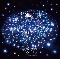 鈴木みのり「夜空」のジャケット画像