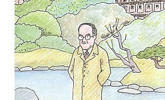ドナルド・キーン、日本永住へ帰化手続