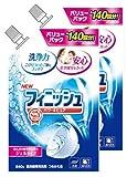 フィニッシュ 食洗機用洗剤 パワー&ピュア ジェル 大型詰替 840g×2
