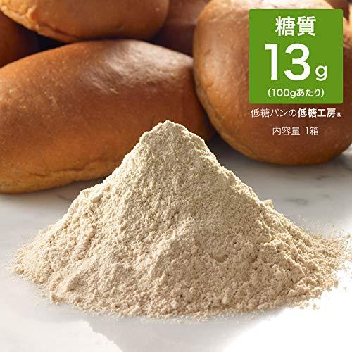 ふすまパンミックス 低糖質 小麦ふすま粉 低糖パンミックス ミックス粉 ホームベーカリー 食品 糖質カット 健康食品 健康 低糖工房 糖質制限やダイエットにおすすめ! 100gあたり糖質13g