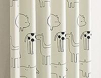 1級遮光・形状記憶・ドレープカーテン【zoo・ピンク】保温防音遮熱 アニマル柄 かわいい日本製 (幅100cm, 丈110cm)