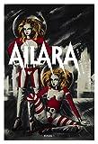 AiLARA「ナジャ」と「アイララ」の半世紀
