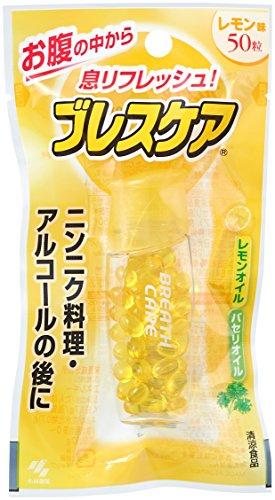 ブレスケア レモン
