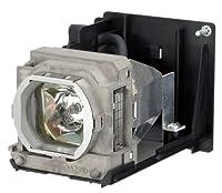 MITSUBISHI HC6800専用交換用ランプ  VLT-HC6800LP