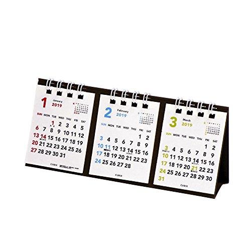 キュービックス 2019年 カレンダー 卓上 プチプチ ベーシック 3か月 203220-01