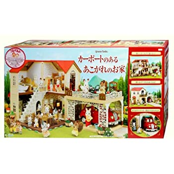 A longing house with a carport Sylvanian Families Calico Cri