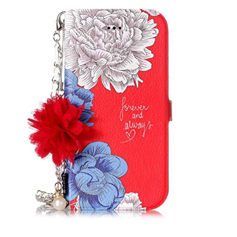 ツールきょうだい名義でOMATENTI iPhone 7 / iPhone 8 ケース, 簡約風 軽量 PU レザー 財布型 カバー ケース, こがら 花柄 人気 かわいい レディース用 ケース ザー カード収納 スタンド 機能 マグネット,...