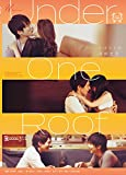 Under One Roof Room.301 [DVD]