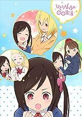 アニメ「ひとりぼっちの○○生活」BD全4巻の予約開始
