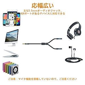 MillSO オーディオ分配ケーブル 3.5mmステレオミニプラグ 音楽シェア 音声出力分岐ケーブル ステレオミニ端子 オス-メス×2 ヘッドホン分配ケーブル Audio Cable iPod/Andriodやダブレードなどに対応-30CM
