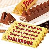 トブラローネ(TOBLERONE) チョコレート バー 5箱セット【スイス 海外土産 輸入食品 スイーツ】