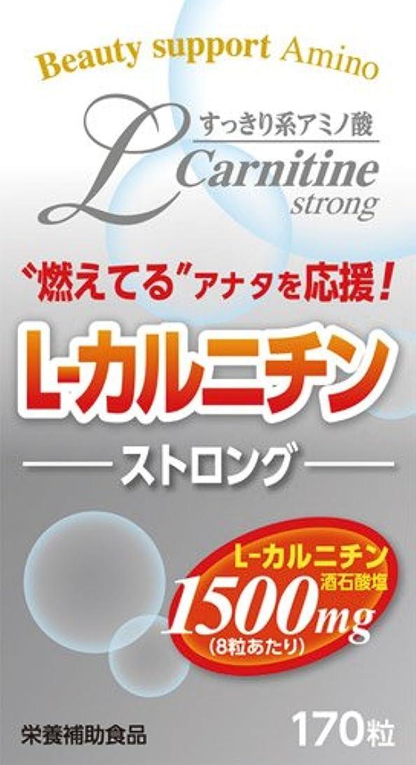 息苦しい台風野心的L-カルニチンストロング 170粒