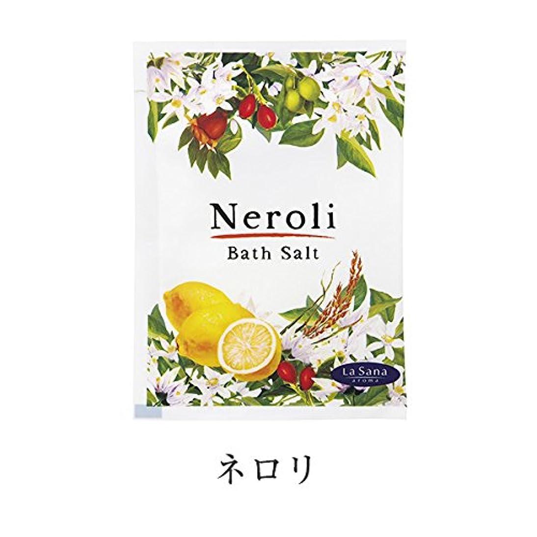 改善するとしてマイナーラサーナ アロマ バスソルト<パウダータイプ> 40g [ネロリの香り] 瀬戸内レモン果汁配合