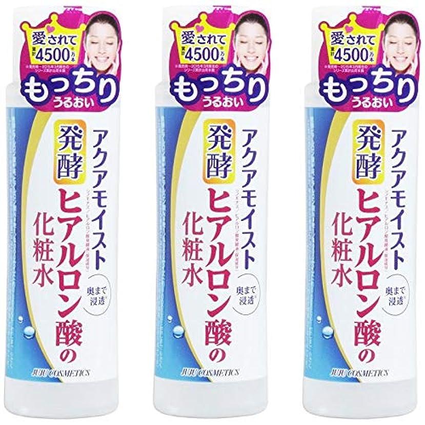 アジアヒューム迷路【まとめ買い】アクアモイスト 発酵ヒアルロン酸の化粧水 もっちりぷるぷる 180ml【×3個】