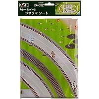 KATO Nゲージ ジオラマシート 24-032 鉄道模型用品