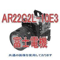 富士電機 AR22G2L-10E3Y 丸フレーム穴付フルガード形照光押しボタンスイッチ (LED) モメンタリ AC/DC24V (1a) (黄) NN
