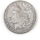 【手品グッズ】 マジックコインシェル シェルコイン スーパーモーガンダラー コイン消える変わる 直径3.8cm コイン対応 2個セット