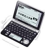 CASIO EX-word データプラス4 エクスワード データプラス4 XD-GF6550BKの画像