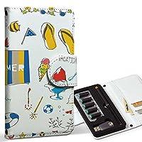 スマコレ ploom TECH プルームテック 専用 レザーケース 手帳型 タバコ ケース カバー 合皮 ケース カバー 収納 プルームケース デザイン 革 夏 海 うちわ 014123