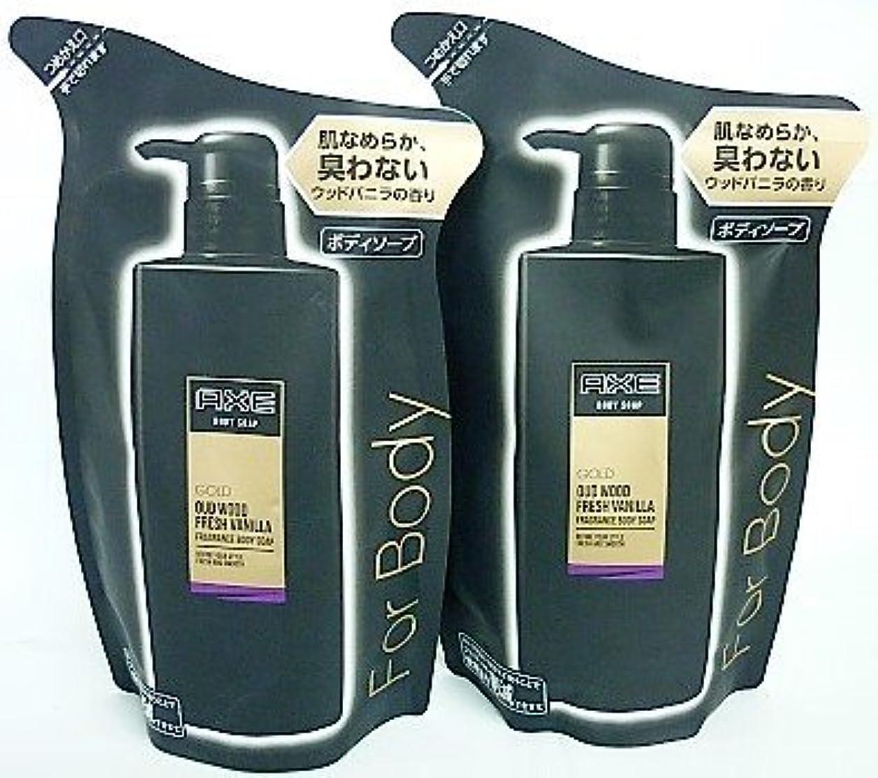 毒液欲望より多い[2個セット]アックス ゴールド フレグランス ボディソープ つめかえ用 (ウッドバニラの香り) 400g入り×2個